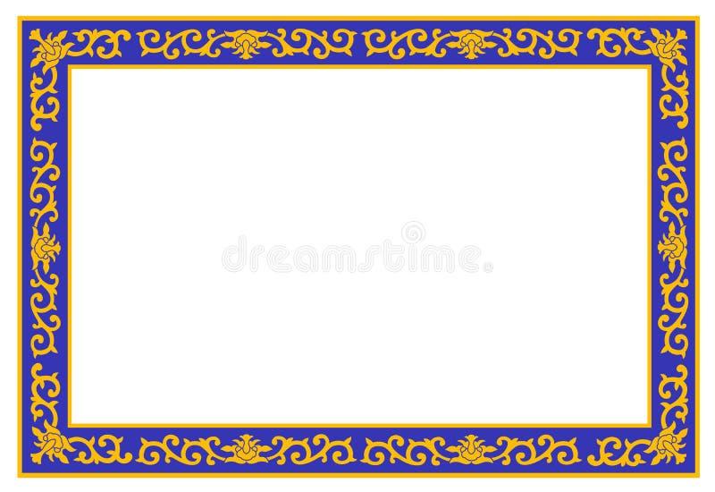 Colorful floral border stock illustration