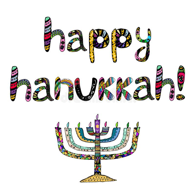 The colorful inscription happy Hanukkah. Chanukia on letters. Hand draw, Doodle. Vector illustration on isolated royalty free illustration
