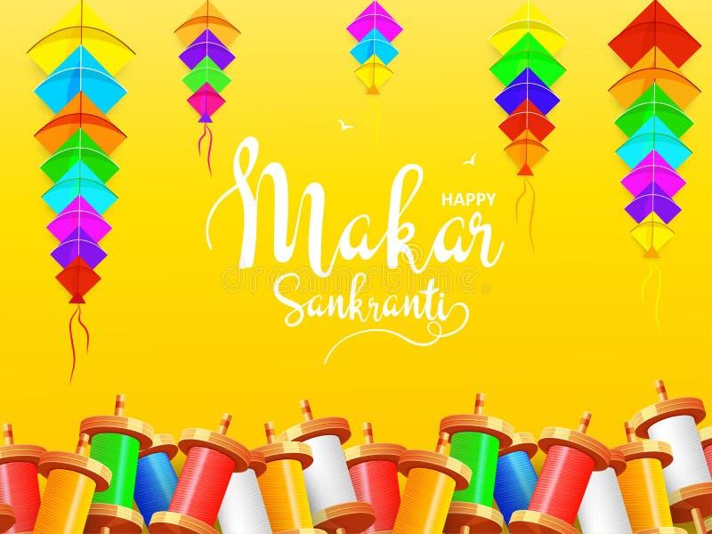 Colorful kites and string spool decorated on glossy yellow background. Colorful kites and string spool decorated on glossy yellow background for Makar Sankranti stock illustration