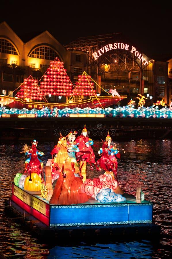 Colorful lantern ship stock image