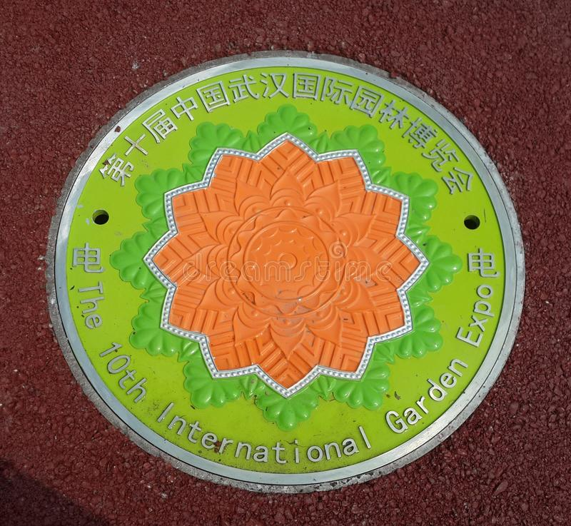 Colorful Manhole cover,chinese garden expo royalty free stock photos