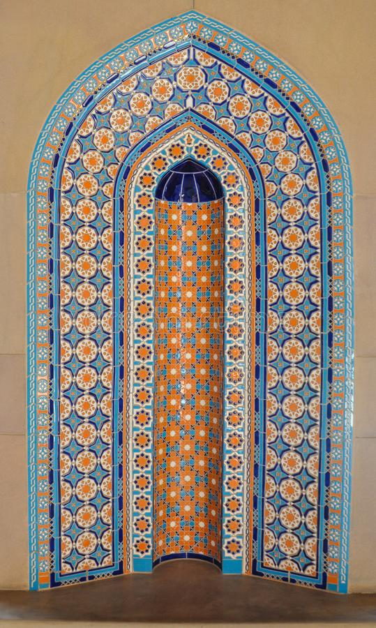 The Islamic interior mosaics. The colorful mosaics in the mosque royalty free stock images
