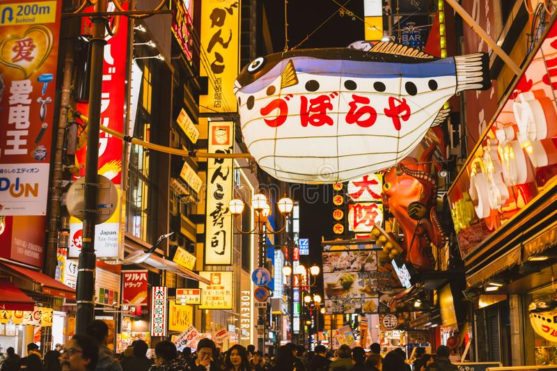 Colorful neo night light of shopping street in Japan at Ebisuhigashi stock image