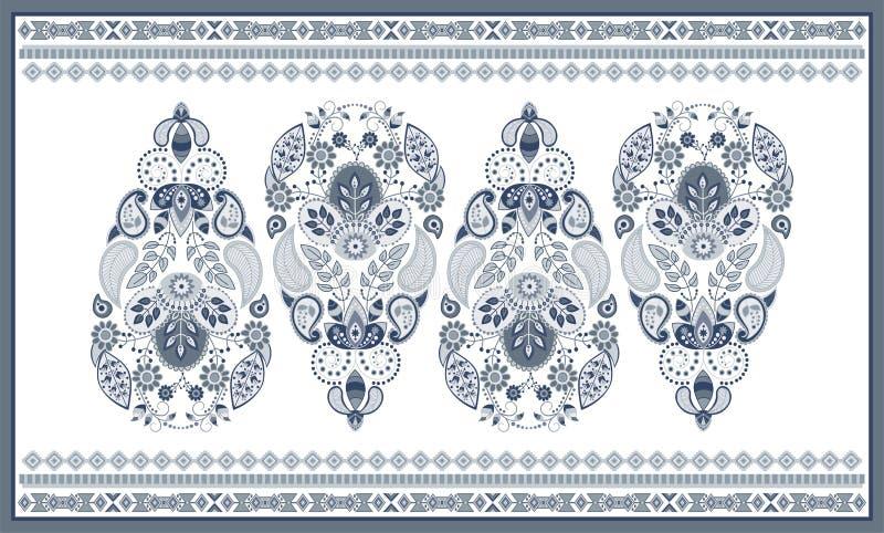 Colorful Ornamental Vector Design For Rug Carpet Tapis Persian