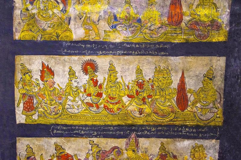 Colorful paintings on ceiling wall of the Brihadishvara Temple, Thanjavur, Tamil Nadu, India. Colorful paintings on ceiling wall of the Brihadishvara Temple royalty free stock images