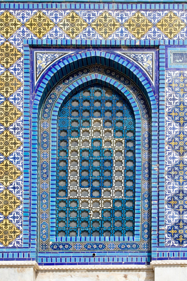 Colorful window in the Dome of the Rock. This mosaic window is one of many colorful windows in the Dome of the Rock (Masjid Qubbat As-Sakhrah stock image