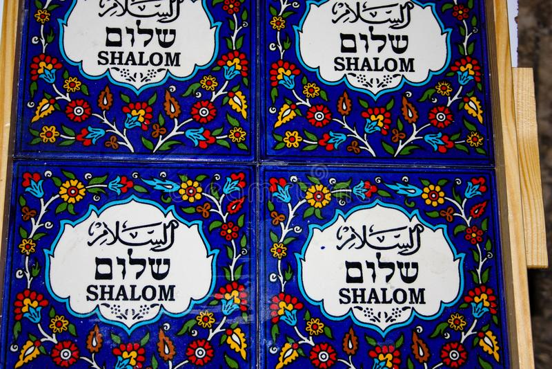 Colori di vecchio bazar di Gerusalemme immagine stock libera da diritti