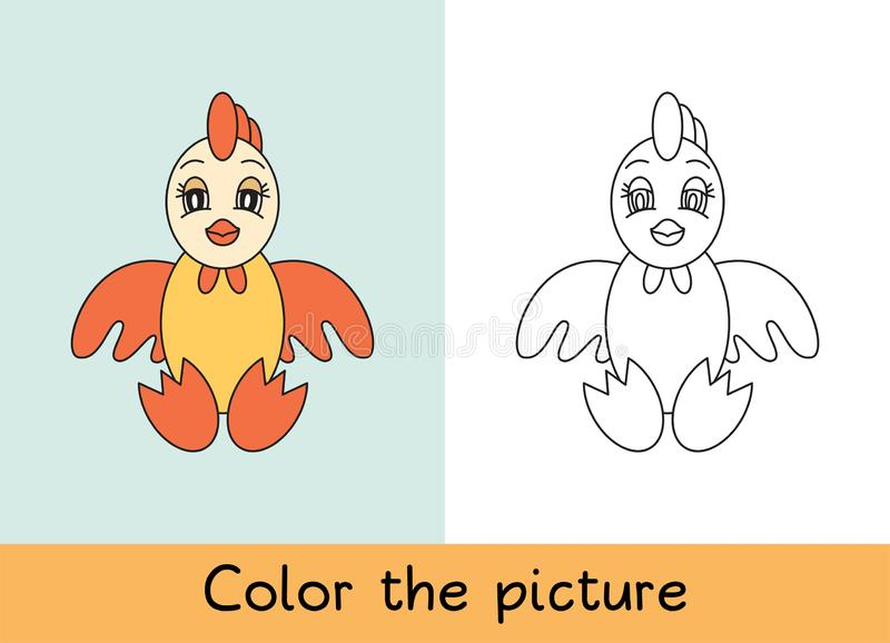Coloring book. Chicken. Cartoon animall. Kids game. Color picture. Learning by playing. Task for children.  royalty free illustration