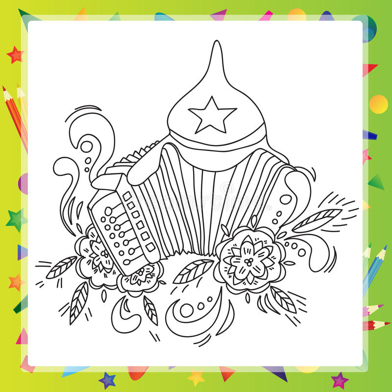 Coloring book for children - musical instruments accordion royalty free illustration