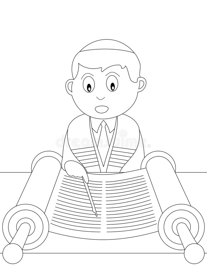 Coloring Book for Kids [22] stock illustration