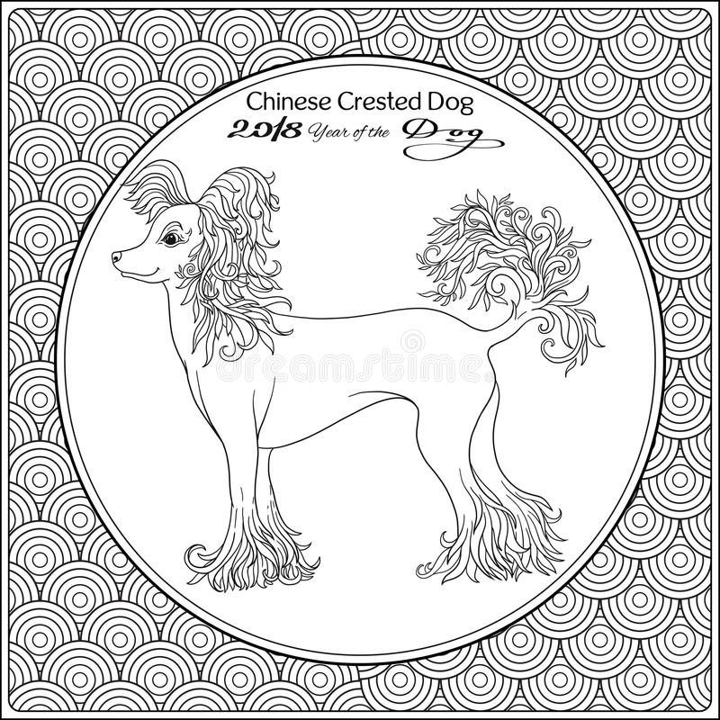 Coloring Page With Dog On Background With Traditional Chinese ...