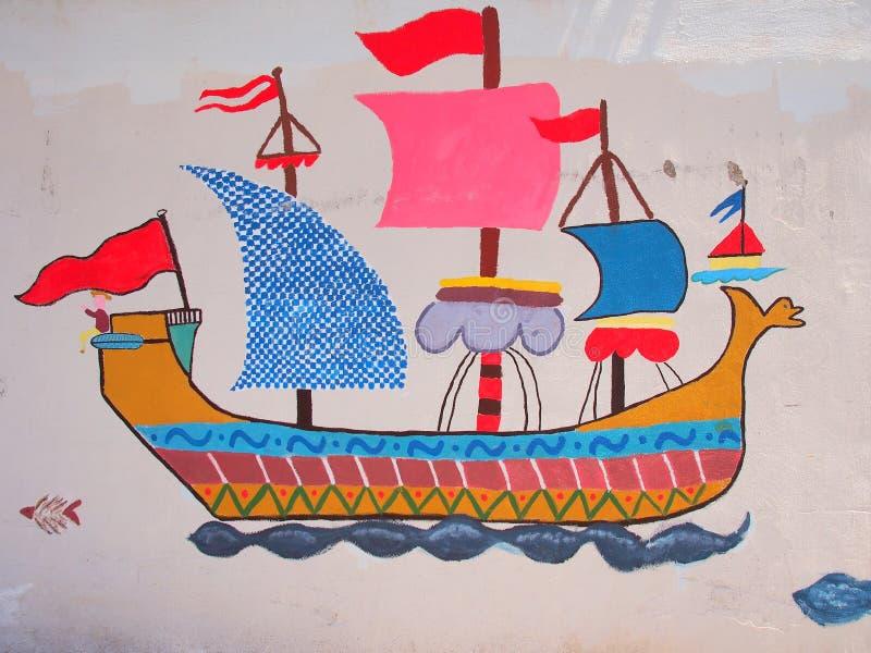 Colourful żeglowanie łodzi malowidło ścienne, Skyros Grecka wyspa, Grecja zdjęcia stock