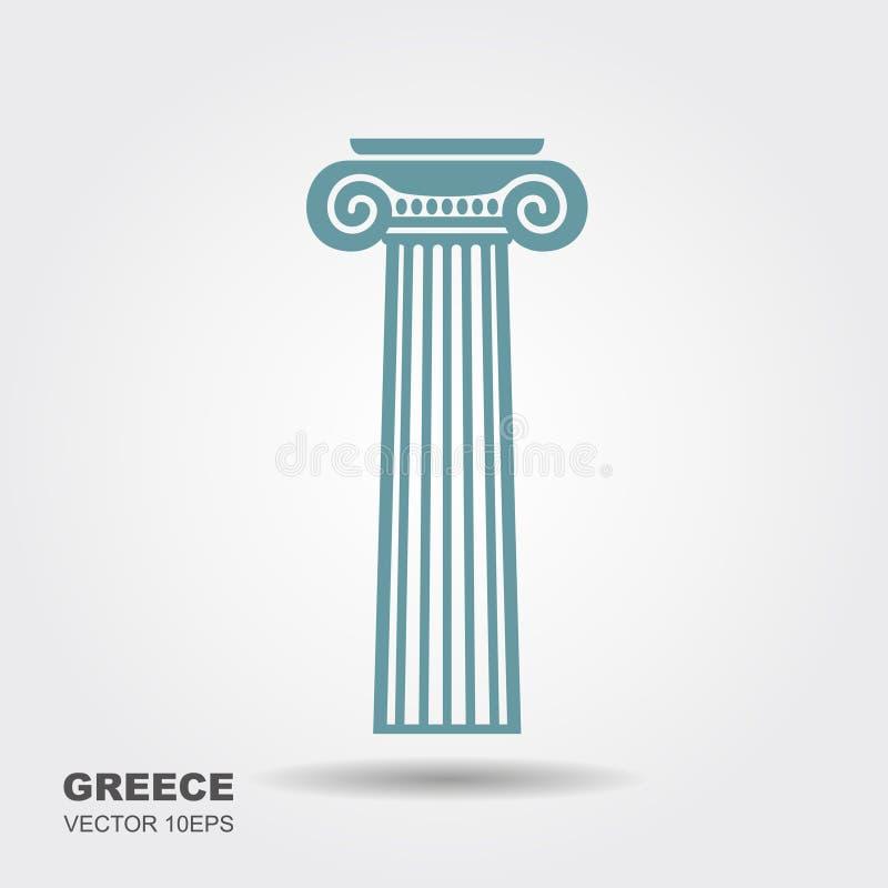 Columna clásica griega stock de ilustración