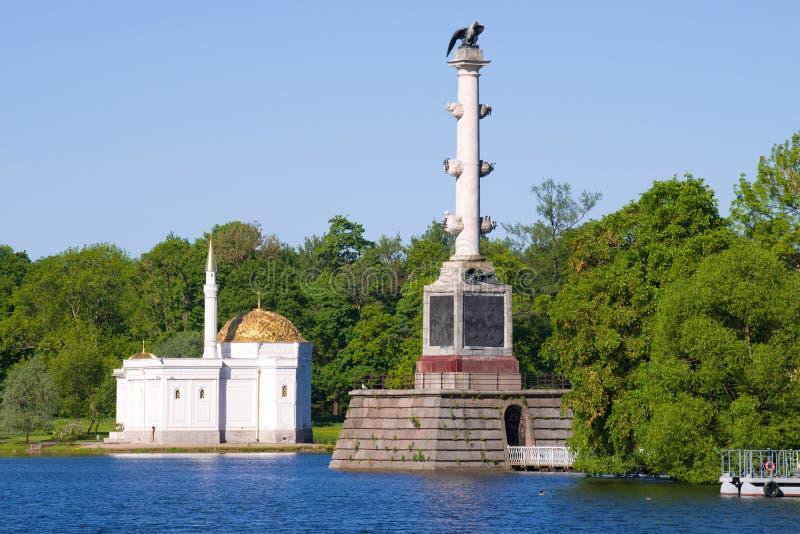 A coluna de Chesme e o pavilhão do banho turco, Tsarskoe Selo foto de stock royalty free
