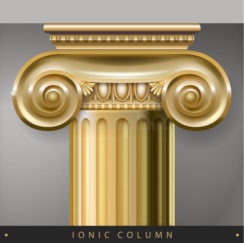 Coluna iônica do ouro ilustração do vetor