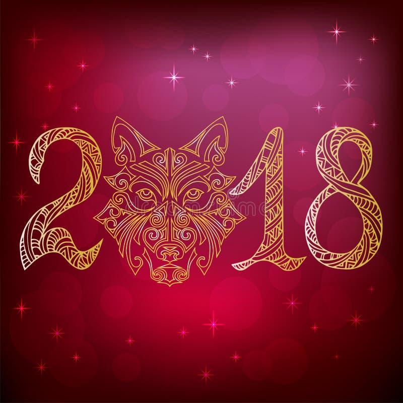 2018 com lobo ou contorno ronco da cabeça de cão ilustração do vetor