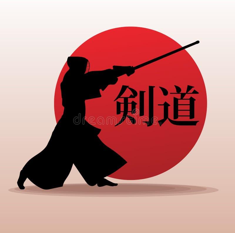 Combatiente de Kendo en silueta tradicional de la ropa ilustración del vector