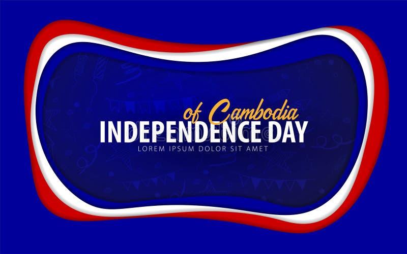 Combodia Tarjeta de felicitación del Día de la Independencia estilo del corte del papel ilustración del vector