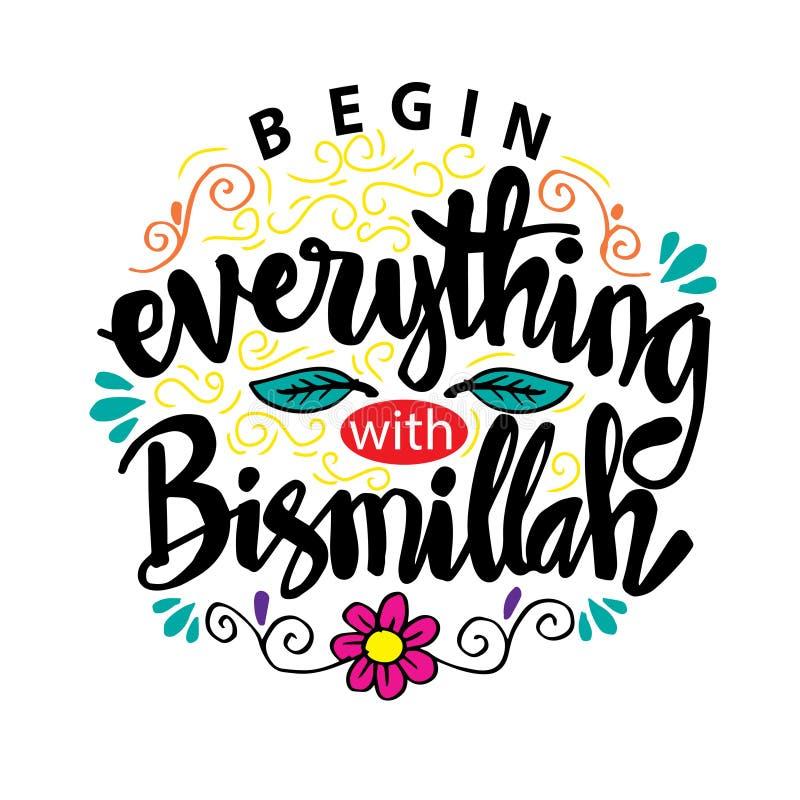 Comece tudo com o Bismillah ilustração stock