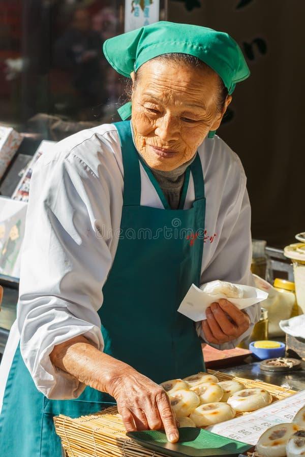 Comerciante dulce japonés fotografía de archivo libre de regalías