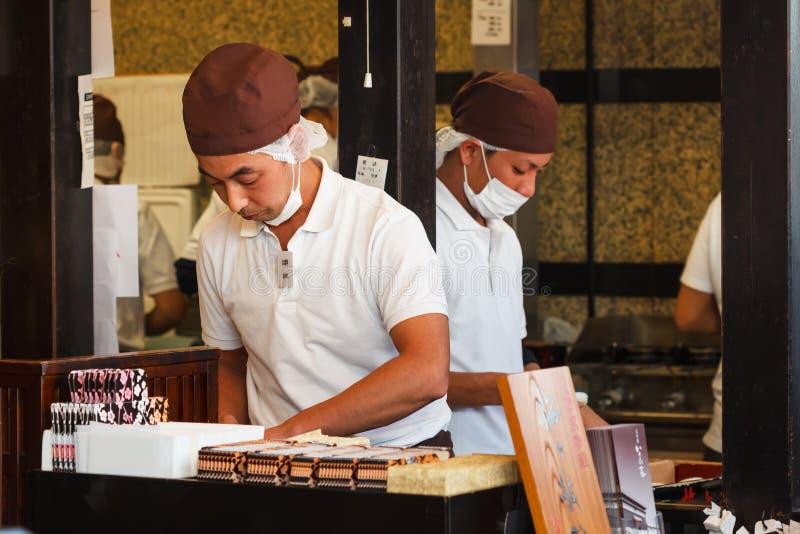 Comerciante dulce japonés fotografía de archivo