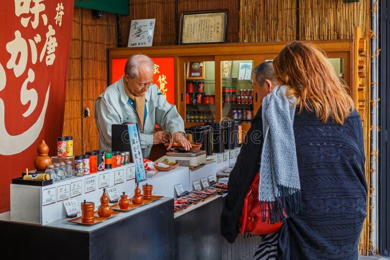 Comerciante dulce japonés en Kyoto imágenes de archivo libres de regalías