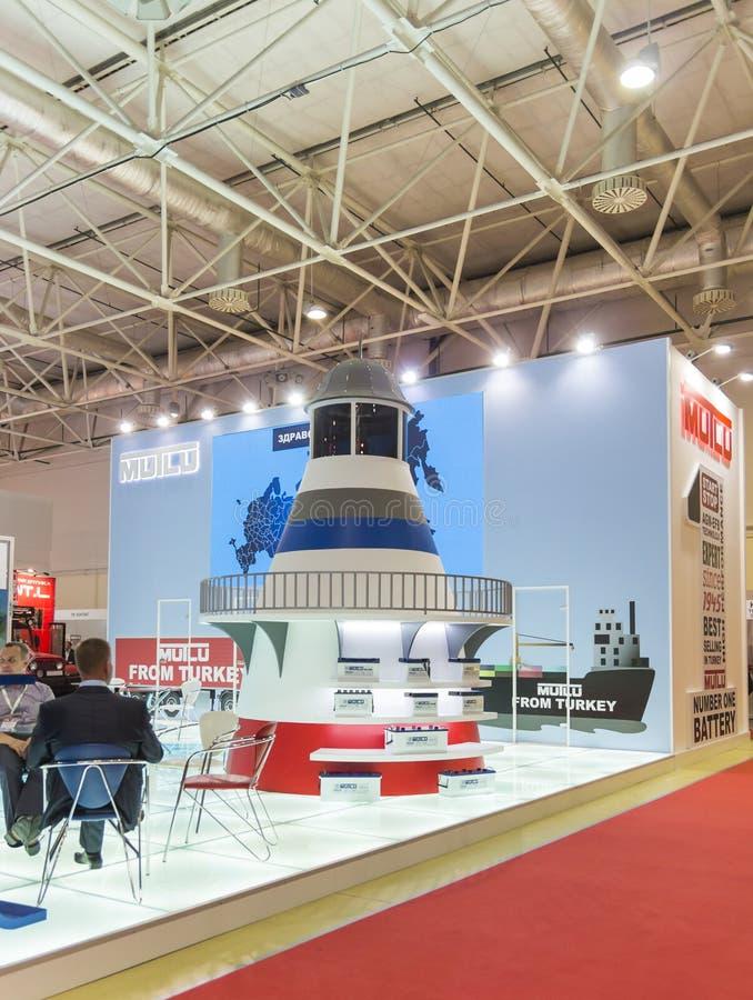 Comercio justo internacional Automechanika fotografía de archivo