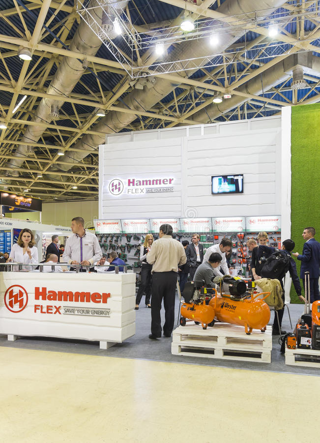 Comercio justo internacional MITEX foto de archivo