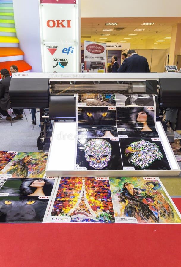 Comercio justo internacional REKLAMA imagen de archivo libre de regalías