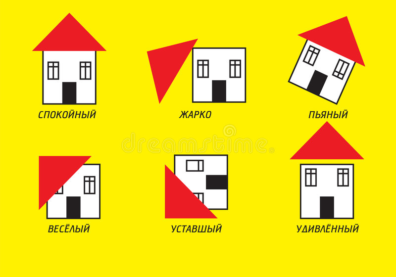 Comic cottages. Collection of comic cottages. Merry, quiet, fatigue, surprised, hot stock illustration