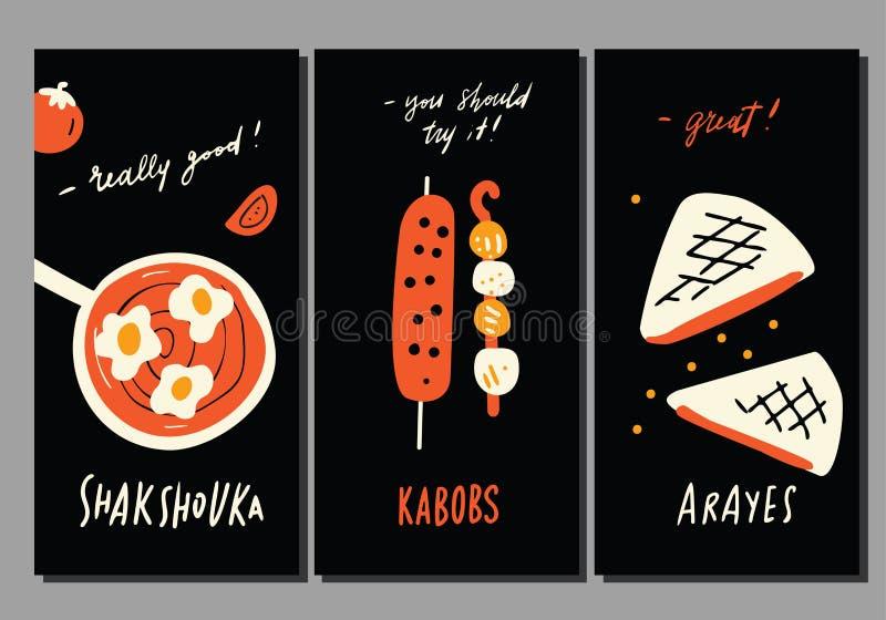 Comida medio-oriental Sistema de aviadores Elemento exhausto de la mano divertida de la comida y de las letras en estilo del gara stock de ilustración