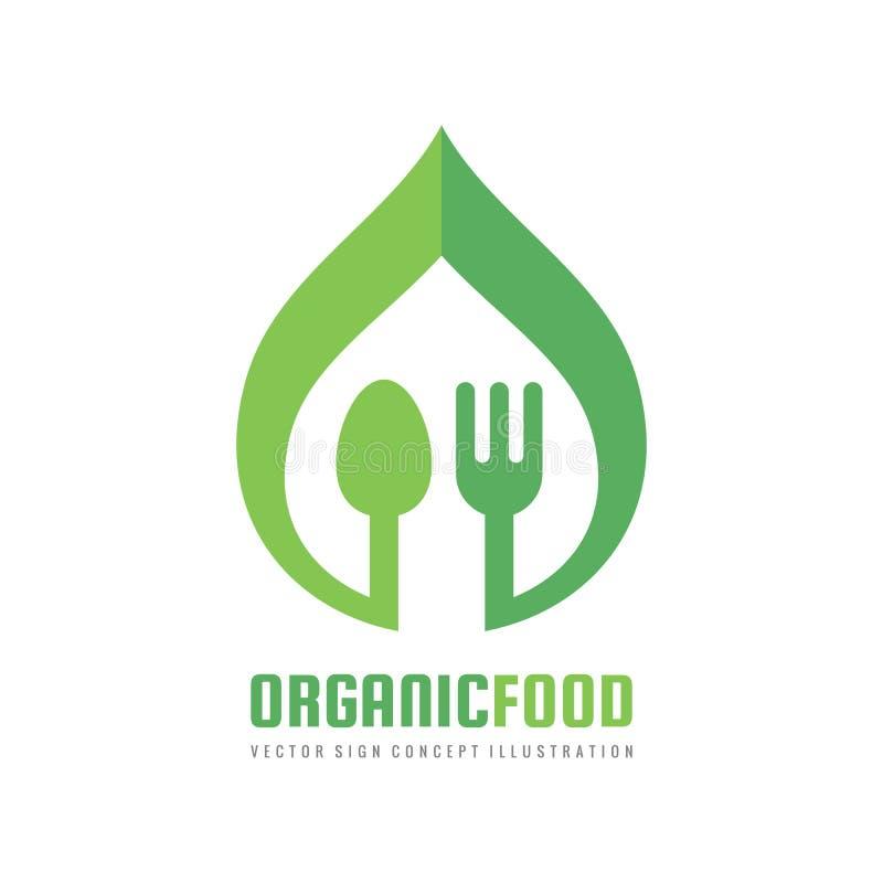 Comida sana orgánica - vector el ejemplo del concepto de la plantilla del logotipo en estilo plano Muestra creativa mínima de la  stock de ilustración