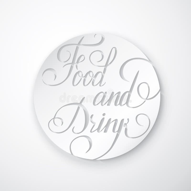 Comida y cartel de la bebida - letras. stock de ilustración