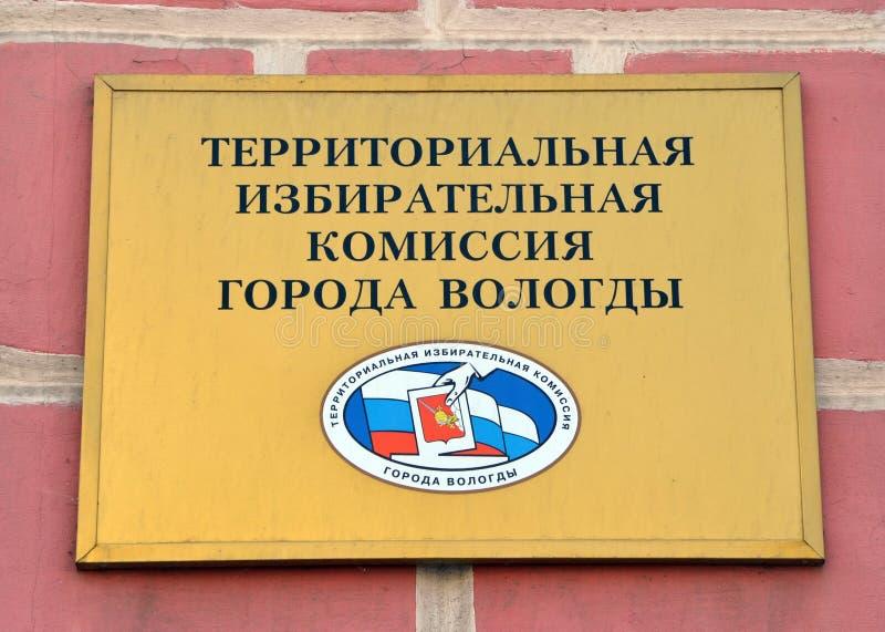 Comitê de eleição da cidade de Vologda foto de stock