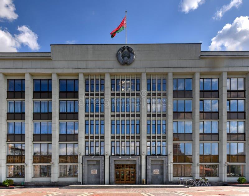 Comitato esecutivo della città di Minsk - Minsk, Bielorussia fotografie stock