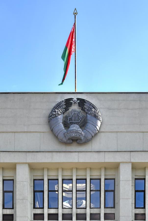 Comitato esecutivo della città di Minsk - Minsk, Bielorussia fotografia stock