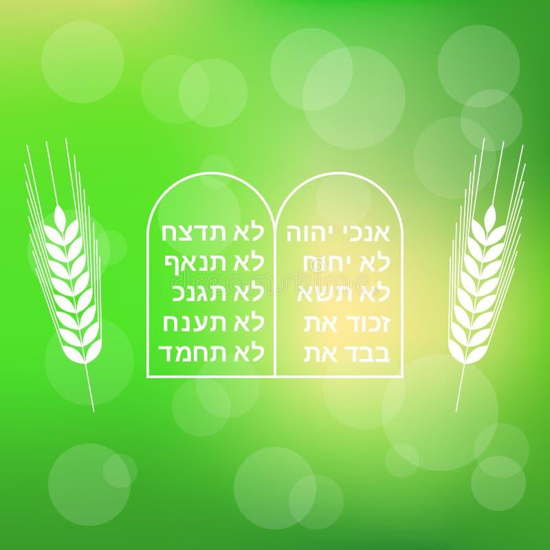 Commandment tio med korn på bokehbakgrund stock illustrationer