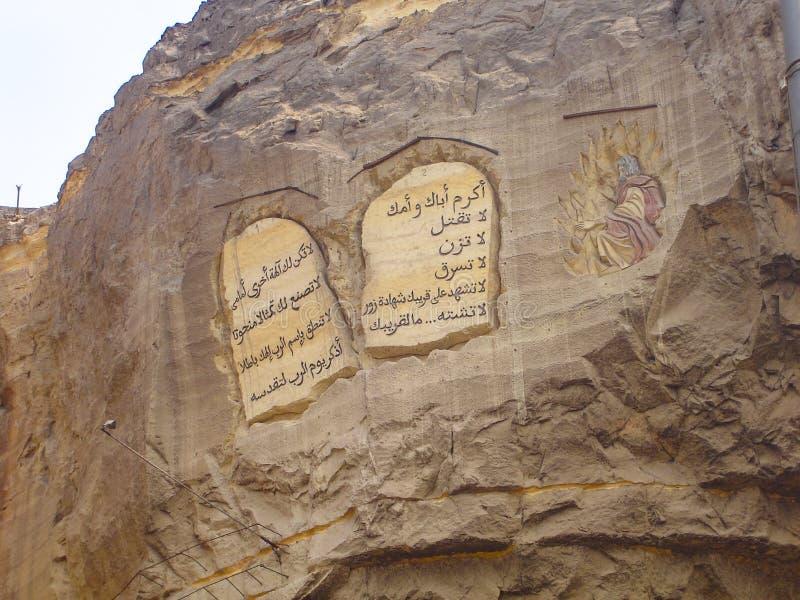 commandments tio arkivbild