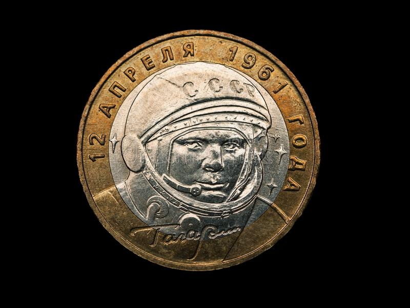 Commemorative russian coin with Yuri Gagarin portrait isolated on black. 12 of april 1961, USSR, cosmonaut, numismatics, collection, space, astronaut royalty free stock images