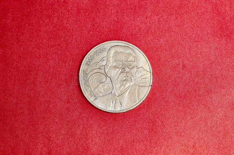 Commemorative USSR coin one ruble dedicated to Soviet writer Maxim Gorky stock photography