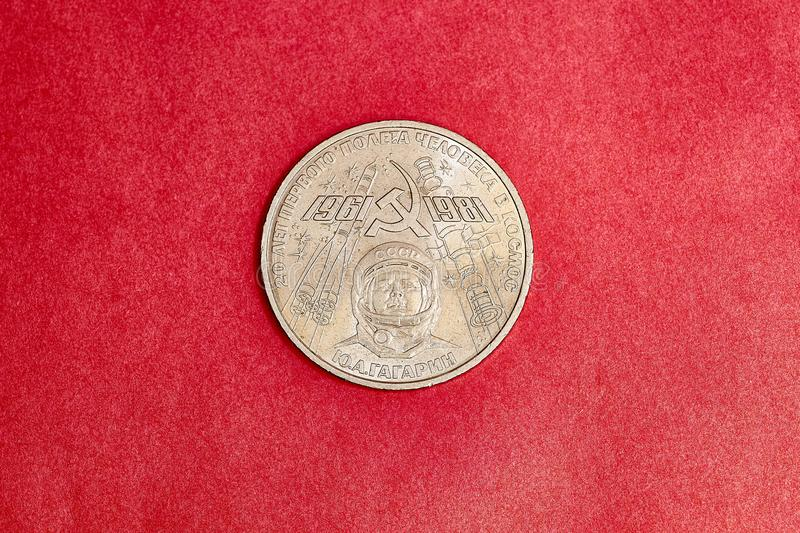 Commemorative USSR coin one ruble in memory of first astronaut Yuri Gagarin stock image
