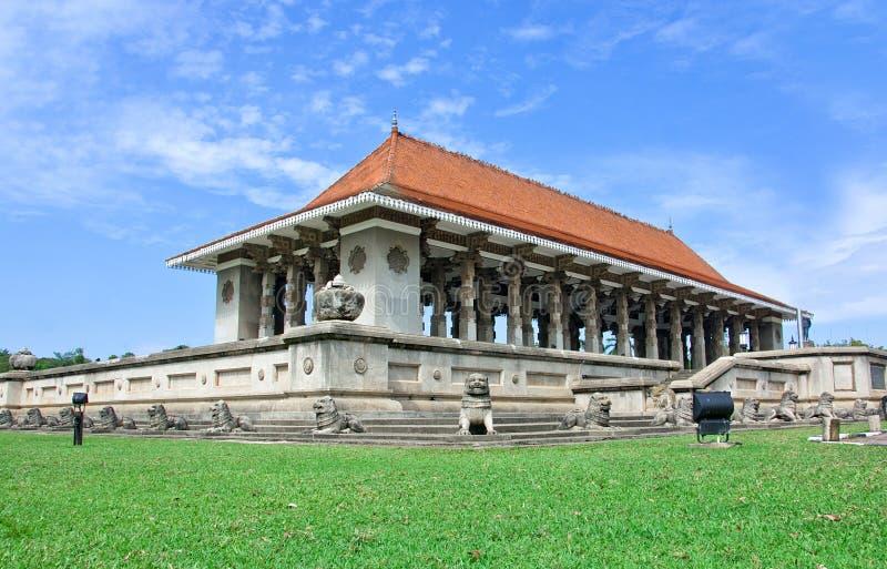 Commemorazione Corridoio - Sri Lanka di indipendenza immagine stock libera da diritti