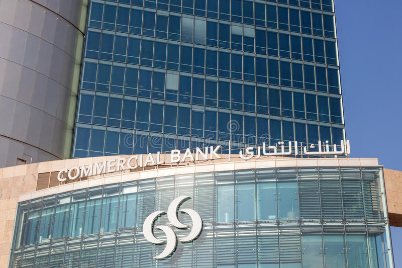Commercial Bank of Qatar building in Doha royalty free stock photo