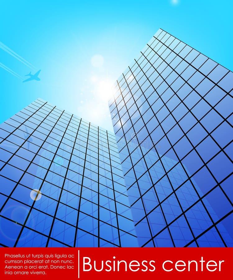 Commercieel centrum Vector illustratie vector illustratie