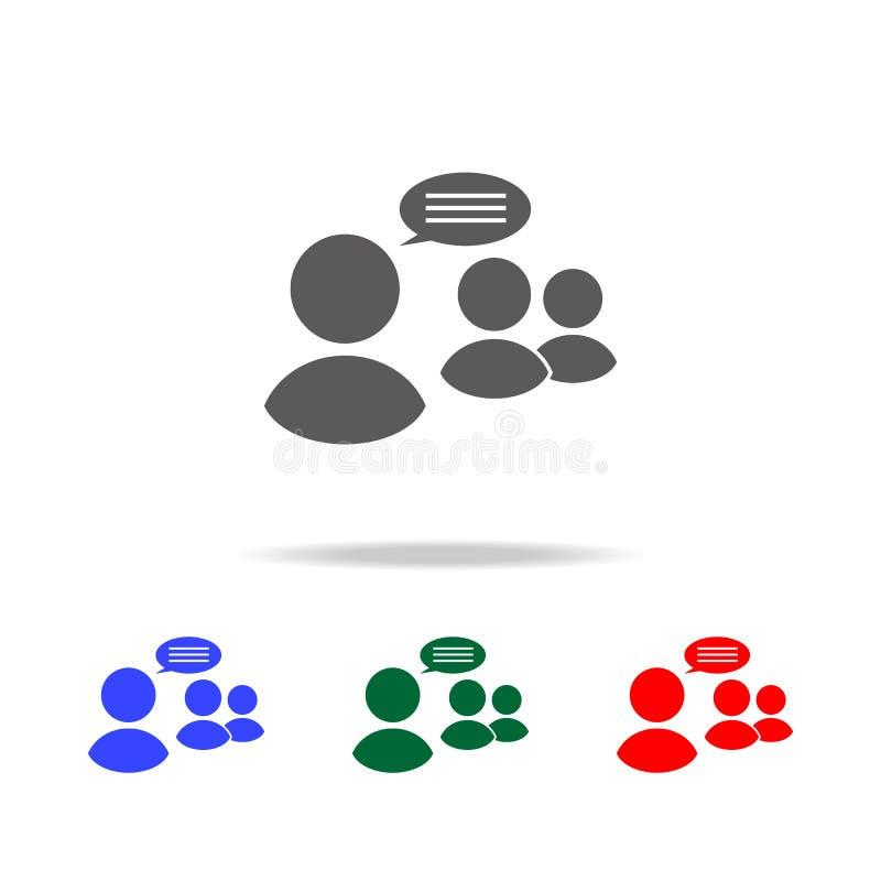 Commercieel vergaderingspictogram Elementen van menselijke hulpbron in multi gekleurde pictogrammen Zaken, menselijk middelteken  royalty-vrije illustratie