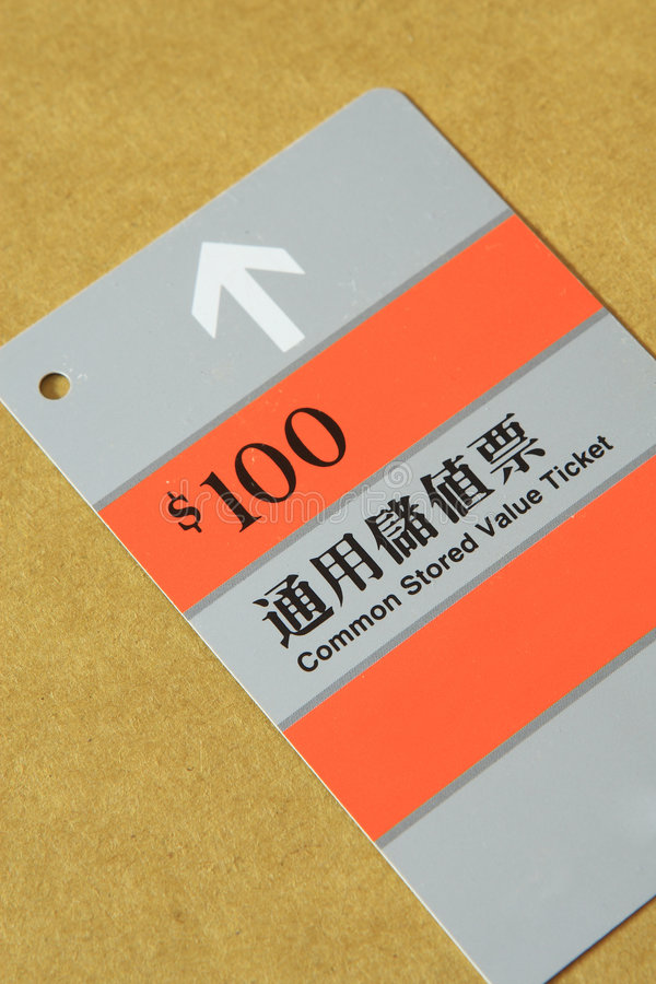 Free Common Stored Value Ticket Stock Photography - 7090462