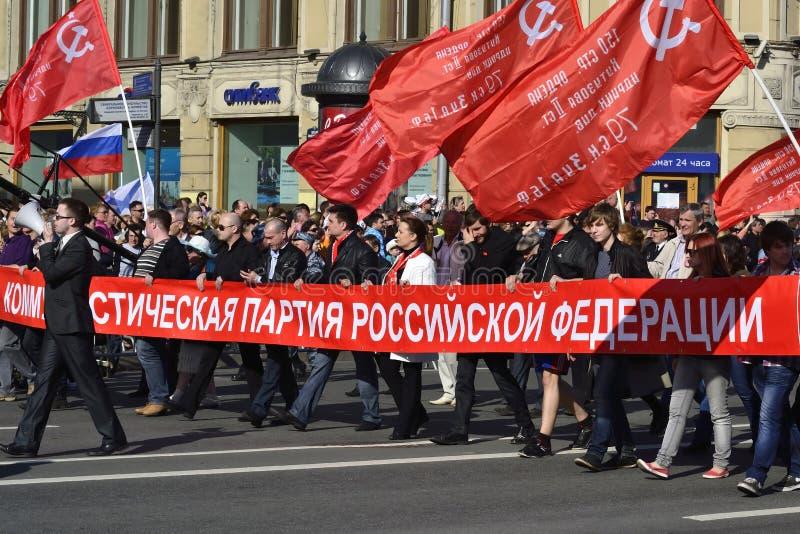 Communist demonstration. St. Petersburg, Russia - May 9, 2012: Communist demonstration on the Nevsky Prospect stock photos