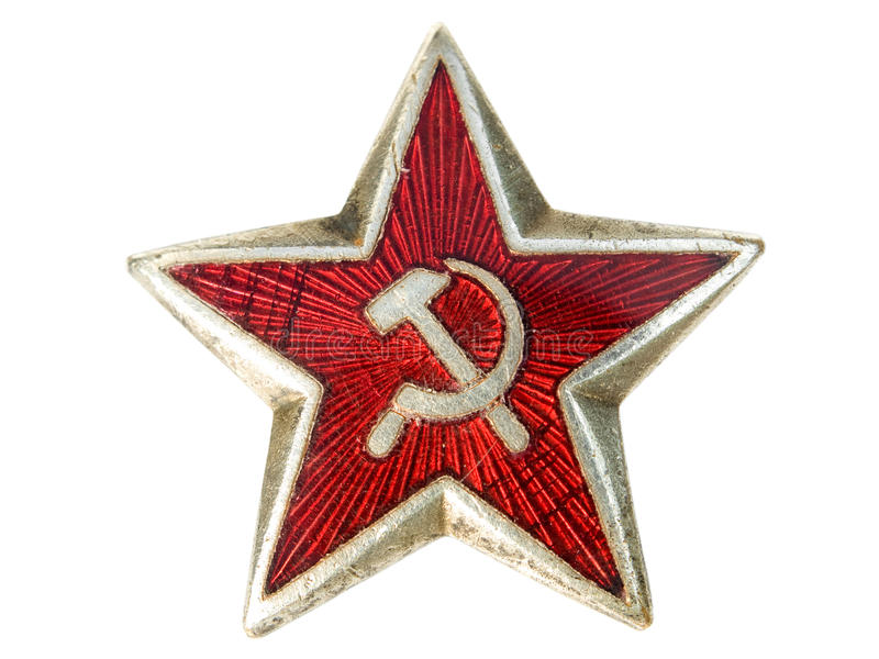 Communist Star Royalty Free Stock Photos