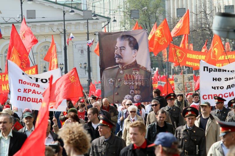 Communistes photo libre de droits