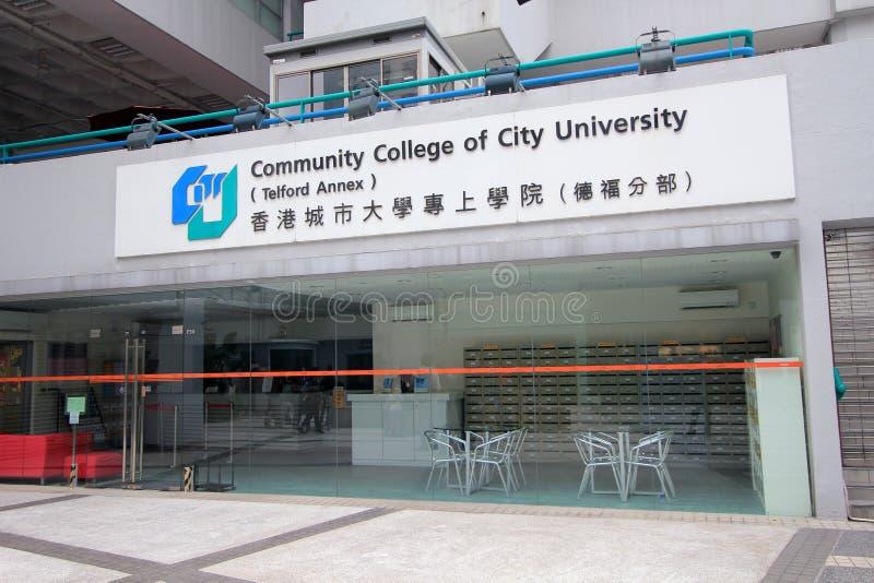 Community College Of City University Telford Annex Editorial Stock Photo
